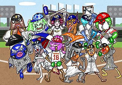 サンデー(大嘘)・バセバル(baseball)・タイム!【ヤクルト優勝おめでとう!/助っ人について/巨人の大失速】 - げんこつやま/庶民グルメからオタク記事まで、マスコット達がワイワイやるブログ