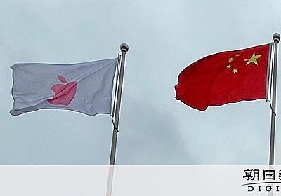 中国旗と並ぶ赤いアップル データ囲う思惑、米に危機感:朝日新聞デジタル