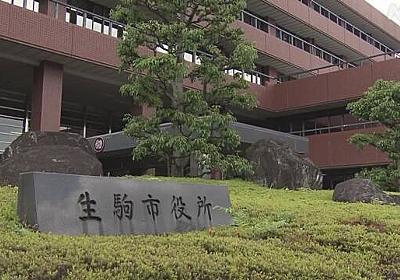 新型コロナ ワクチン予約やめ接種日を市が指定へ 奈良 生駒   新型コロナウイルス   NHKニュース