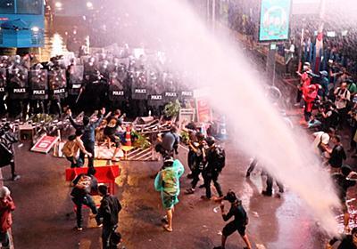 幹部の一斉逮捕でも止まらない、タイの反体制デモ:日経ビジネス電子版