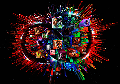 Adobeが「Creative Suite」の提供を終了し月額課金の「Creative Cloud」へ移行 - GIGAZINE