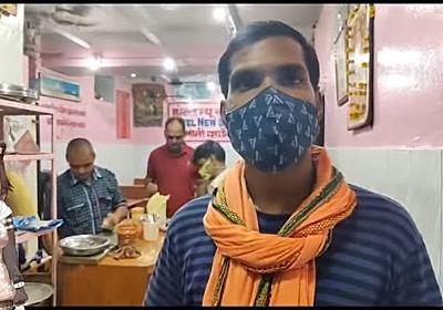 VTuber文野環 インド滞在中のYouTuberと中継を繋ぎ、現地の魅力を紹介   Mogura VR