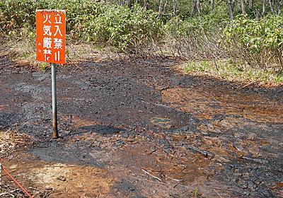 石油がブクブクと湧き出している場所が北海道にある - デイリーポータルZ