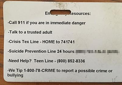 CNN.co.jp : 学生証の自殺ホットラインに電話、セックスホットラインだった 米