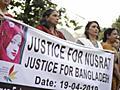 校長のセクハラ告発女子生徒、焼き殺される 「自殺に見せかけるよう」校長自身が指示 バングラデシュ - 毎日新聞