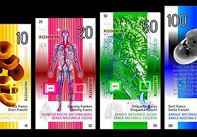 マーク・ソーマ 「アートとしてのお金」(2005年12月8日) — 経済学101
