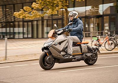 BMW Motorrad、新型EVスクーター「CE 04」発表 都市型モビリティ戦略モデル - Car Watch