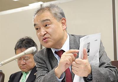 元朝日新聞記者の敗訴確定 最高裁、慰安婦記事巡り - 産経ニュース