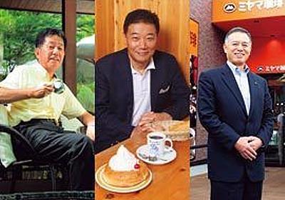 昭和レトロな喫茶店がなぜ、続々復活中なのか?【1】   プレジデントオンライン