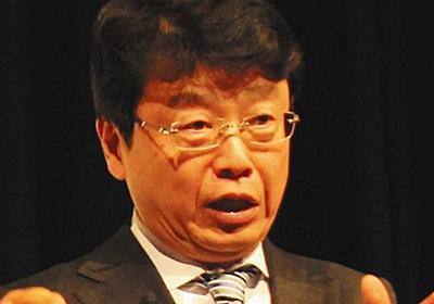 北村晴男弁護士が金メダルを噛んだ河村たかし市長を擁護「デリカシーにやや欠けるおっさんの行動は許してあげて」ただフォロワーは…:中日スポーツ・東京中日スポーツ