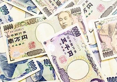 「賃金上げたら日本は滅びるおじさん」の言っていることは、本当か (1/5) - ITmedia ビジネスオンライン