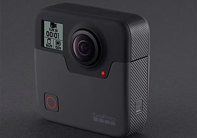 GoProの5.2K全天球カメラ「Fusion」、4月頃日本発売。アプリでHD映像切り出し - AV Watch