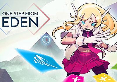 『One Step From Eden』には無限の忙しさと永遠の快楽がある、これこそ「天国のゲーム」 - 当たり判定ゼロ