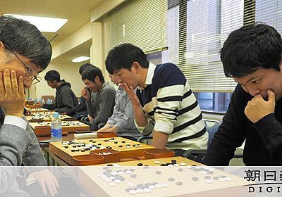 東大野球部、日本棋院で囲碁 プロ棋士も「何事か」:朝日新聞デジタル