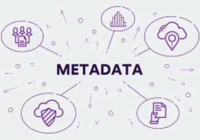 メタデータ管理とは何か? 「データのためのデータ」はどう活用すべきか ガートナー マーク・ベイヤー氏が解説|ビジネス+IT
