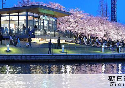 「世界一美しい」スタバに熱視線 桜並木で至福の一杯:朝日新聞デジタル
