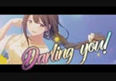 【シャニマスMAD】Darling you! 【#桑山千雪誕生祭2021】