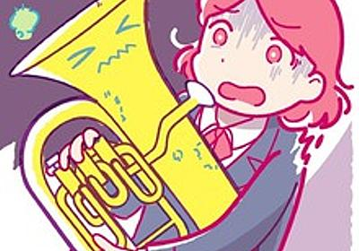 管楽器にカビ生息、台所の排水口以上 最多はテューバ:朝日新聞デジタル