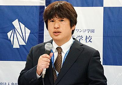 カドカワ、川上量生氏が代表取締役社長を辞任--ドワンゴ新社長には夏野剛氏 - CNET Japan