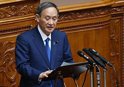 菅義偉首相の実弟が自己破産後、JR企業の役員に就任していた | 文春オンライン