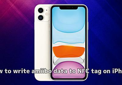 【脱獄不要】iPhoneでamiiboのデータをNFCタグに書き込む方法【あつ森】 | Will feel Tips
