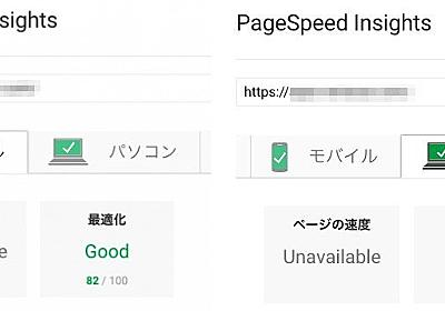 複数のWordPressをKUSANAGI for さくらのVPSに移行する手順 まとめ - ぼっちサーファーのブログ
