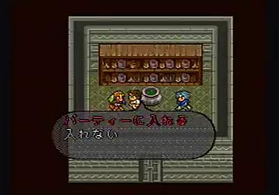 """『ロマサガ2』を20分でクリアしたとき、ゲーム内部ではなにが起きているのか? """"約0.0167秒""""以内のリセット技を実機でやり遂げる狂気のRTAを解説"""