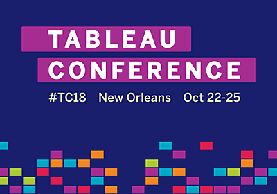 #tc18 新機能続々登場!パワポへのエクスポートまで!Dev on Stage Keynoteレポート – Tableau Conference 2018 at New Orleans | DevelopersIO