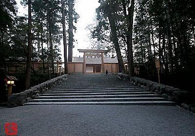 伊勢の神宮 125社