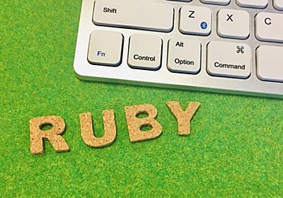 【2021年最新】Rubyを学べるおすすめスクール5選を紹介!