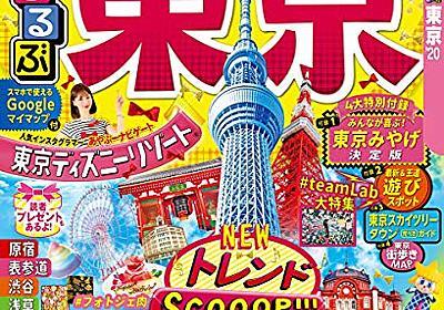 【関東・東京都版⛩】人気で評判が良い!最強の金運神社おすすめ5選💴📈金運・財運アップを狙うならこの強力パワースポットでご利益を!※2019年更新 - 占いちゃんは考えた