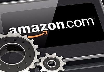 Amazonは最大のハックである「税ハック」と日本のソフトウェア産業の競争優位|決算が読めるようになるノート