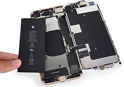 a02381fdc6 iPhoneのバッテリー寿命をチェックする方法 - iPhone Mania