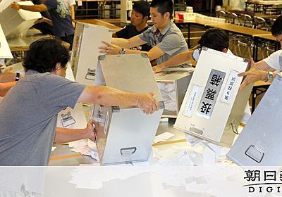名護市議選、与野党が同数に 普天間移設めぐり緊張続く - 沖縄:朝日新聞デジタル