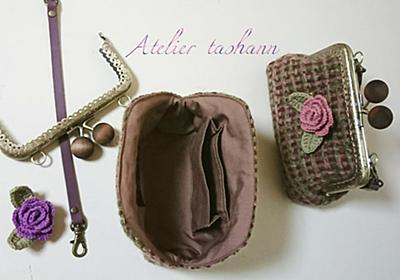編みバラのふたごバッグ&カゴ入り娘|✿アトリエターシャン✿手作りの日々