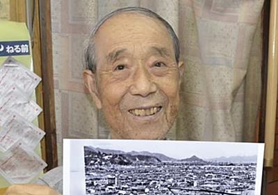 焦土のカップル「わしじゃ…」90歳名乗り 被爆翌年撮影、74年越し | 47NEWS