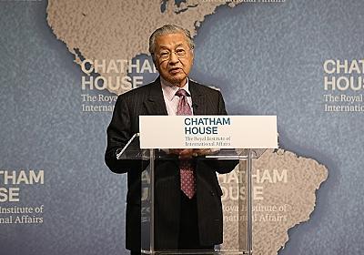 「消費税を廃止した国、マレーシア」は本当か(熊谷 聡) - ジェトロ・アジア経済研究所
