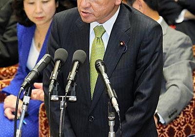 河野外相、賓客の同性パートナーの接遇を指示:朝日新聞デジタル