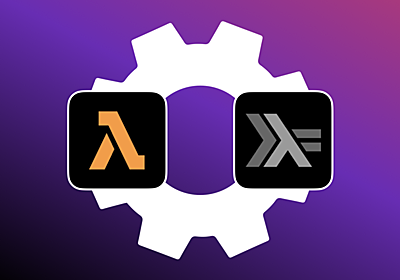 Getting Started with the Haskell AWS Lambda Runtime