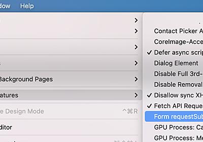 HTMLFormElement.submit は validation を無視するし submit イベントを発火しない - 平常運転