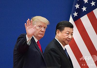 過熱する米中貿易戦争、中国が次にすべきこと 報復に潜む危険、トランプ大統領の背後の奇妙な同盟を甘く見るな(1/5) | JBpress(日本ビジネスプレス)