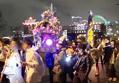 「コロナに勝つぞ!自粛しねーぞ!」デモが横浜で行われる! | ニコニコニュース