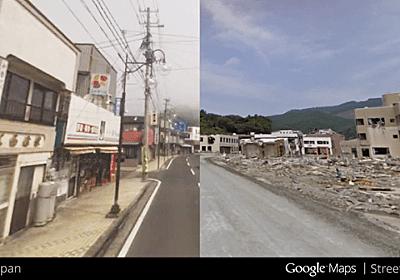 もう一度見たい景色がある。Googleストリートビューが「タイムマシン」になった理由 « WIRED.jp