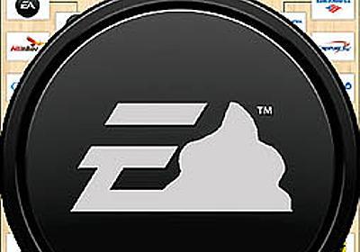 Access Accepted第380回:2年連続で「アメリカ最悪の企業」に選ばれたElectronic Arts - 4Gamer.net