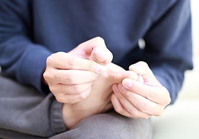 「水虫」は侮れない!恐ろしい感染ルート、誤診で重症化するニセ水虫… | News&Analysis | ダイヤモンド・オンライン
