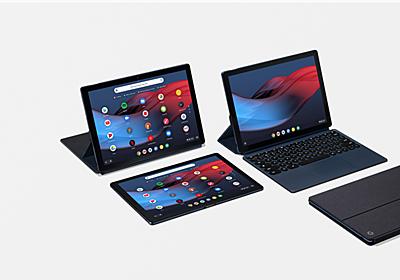 Google、Chrome OS採用の12.3型タブレット「Pixel Slate」  - PC Watch