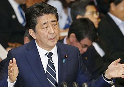 「老後2000万円」問題のあまりに残念なすれ違い | 家計・貯金 | 東洋経済オンライン | 経済ニュースの新基準