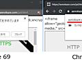 Chrome 71で検討されている iframeへのPermission Delegation - ASnoKaze blog