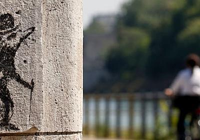 バンクシーはなぜ匿名のまま有名になれたのか(大山 エンリコイサム) | 現代ビジネス | 講談社(1/3)