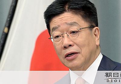 官房長官「携帯プラン見直して」 国民へ異例の呼びかけ:朝日新聞デジタル